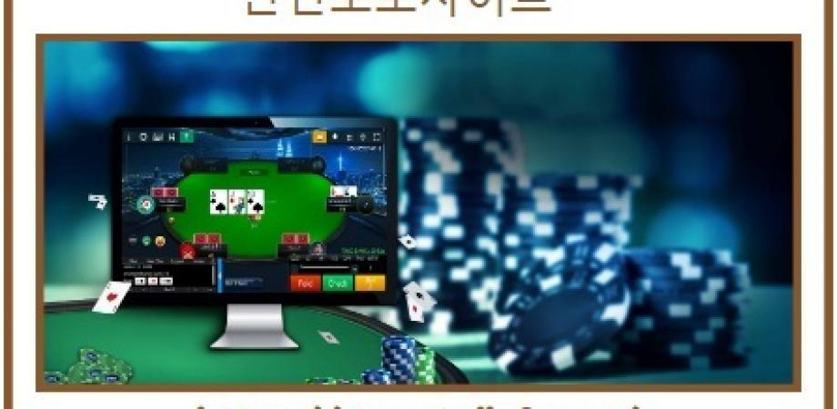 The Most Effective Casino Ever!